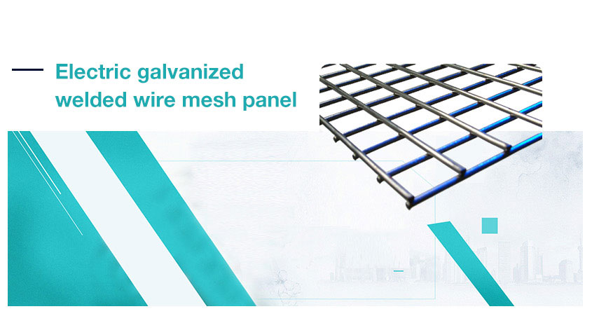 Electric Galvanized Welded Wire Mesh Panel - Electric Galvanized ...