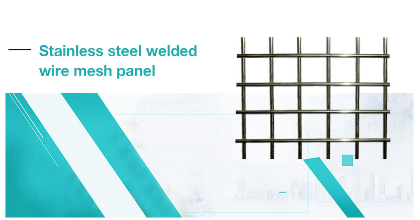 Stainless Steel Welded Wire Mesh Panel - Stainless Steel - electric ...
